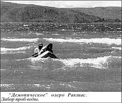 """""""Демоническое"""" озеро  Ракшас"""